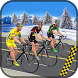 Extreme Bicycle racing 2017 by Tulip Apps