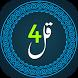 4Qul-Surah from Holy Quran by fnxApps