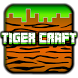 Tiger Craft by SarlO Studio
