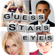 Celebrity Quiz Guess star eyes by Cid