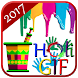 Holi GIF 2018 by Photo Video Art