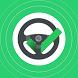 Code de la route 2017 : Permis de conduire gratuit by Ultimate Party Apps