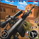 Army Sniper 3d Desert Shooter 2 by Best shooting games 2018