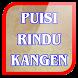 Puisi Rindu Kangen by New Start Studio