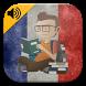 إحترف التحدث بالفرنسية بالصوت by Intc. 2016