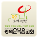 평택순복음교회 by 애니라인(주)