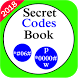 Secret Codes of All Phones by RondniApps