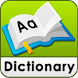 English to Hindi Dictionary by Spoken English Speaking Course Hindi to English