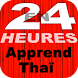 En 24 Heures Apprend Thaï by Software Venture