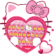 Pink Cute Kitty Bowknot Cartoon Keyboard Theme by theme master
