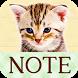 Cats Sticky mine by peso.apps.pub.arts