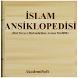 İslam Ansiklopedisi by AkademiSoft