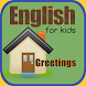Learn english speaking free by kids game learn