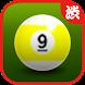 9 Ball Billiard Pro by transcosmos inc.