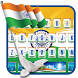 Independence Day India Flag Keyboard Theme by Creative Theme Designer