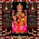 Lakshmi Temple Door Lock screen by Bhakti App Store