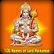 108 Names of Lord Hanuman by Prism Studio Apps