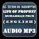 Life of Prophet Muhammad PBUH by SunshineKTN