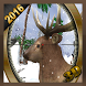 Deer Hunting Sniper Shoot 2016 by Commando Action Adventure