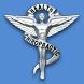 Pratt Clinic of Chiropractic by Xel Mobi Apps