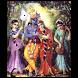 Vidagdha Madhava - Audio Book by www.iskcondesiretree.com