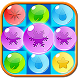 Bubble Line by Berry Game