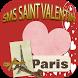 SMS Saint Valentin 2018 by DevJado