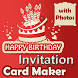 Birthday Invitation Card Maker by Tourist Places India