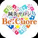 Be:Cuore/ビ・クオーレ公式アプリ by Misepuri