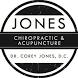 Jones Chiropractic by Jones Chiropractic