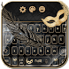 Luxury Black Feather Keyboard Theme by cool wallpaper