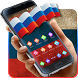 Russian Flag Day Patriotism Launcher Theme by Best Launcher Themes