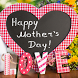 Mother Day Wallpapers by cryptoracle