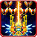 Galaxy shooter - Space Attack by Classic Game - Space Shooting