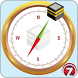 Qibla Compass by Zohal Apps
