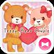 Teddy Bear Couple Love Theme by +HOME by Ateam