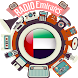 Radio Emirates by nebero
