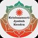 KP Astrology by krishnamurtijyotishkendra