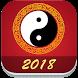 Lịch Việt 2018 - Lich Van Nien - Lich Ngày Tốt by Ken Dev App Diabl