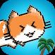 Hoppy Cat by D.A.T Play