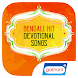 Bengali Hit Devotional Songs by Winjit Technologies