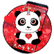 Red Glitter unicorn panda theme by Ahl ar-ray solutions pvt ltd