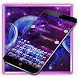 Purple Taurus Constellation Warrior Keyboard Theme by Brandon Buchner