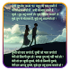 1000+ Hindi Shayari 2017 by Febria Developer