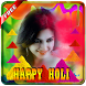 Holi photo frames by Simple New Apps