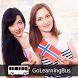 Learn Norwegian via Videos by WAGmob (Simple 'n Easy)