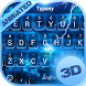 Lightning Storm 3D Theme&Emoji Keyboard by Emoji GIF Maker Fans
