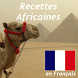 Cuisine Africaines : Recettes by FlavorfulApps.com