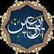 Ziarate Arbaeen by Appeks