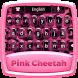 Pink Cheetah Keyboard Theme by Dev Themes